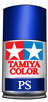 Tamiya PS Spray Paint