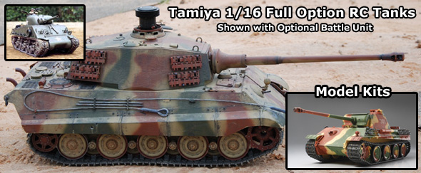 Tamiya 1/16 RC Tanks